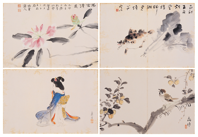 , 'Booklet of Ink Paintings ( IV ),' , Taipei Fine Arts Museum