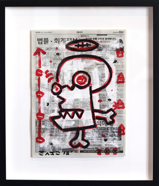 , 'Little Gary,' 2018, Artspace Warehouse