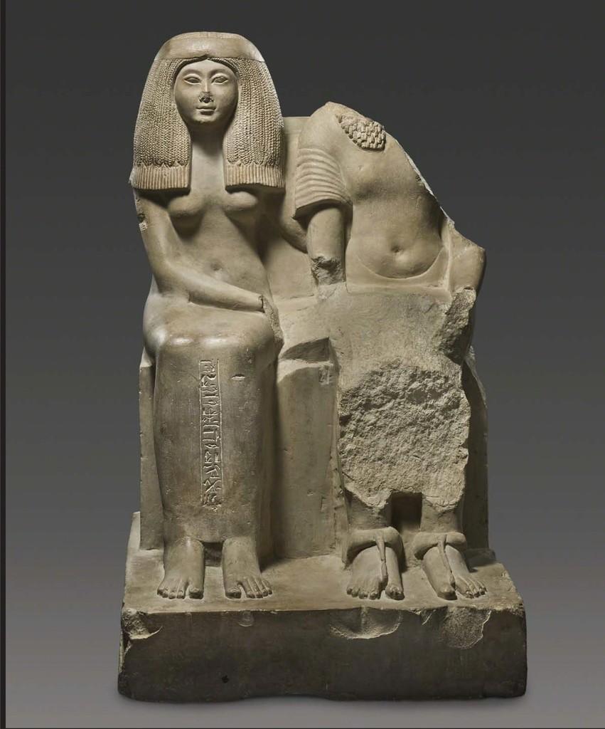 Baket-Mut (Songstress of Amun) and her Husband, Egypt