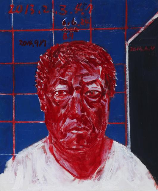 , 'Self Portrait 3,' 2013-2015, Kips Gallery