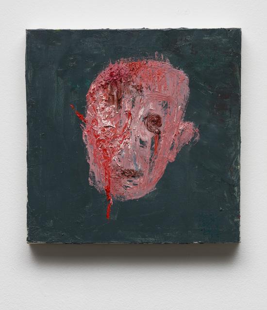 , 'Sad Evaporation 2018-6,' 2018, Arario Gallery
