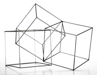 Trois cubes imbriqués
