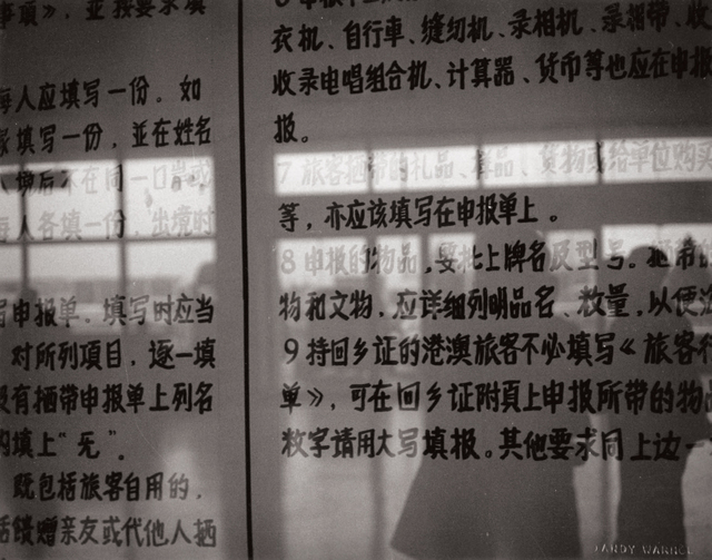 Andy Warhol, 'Eight works: (i) Street with Trees and Cart; (ii) Chinese Signage; (iii) Buffet Table; (iv) Billboards; (v) Street Scene; (vi) Coiled Incense; (vii) Billboard; (viii) Alfred Siu', 1982, Photography, Eight gelatin silver prints, Phillips