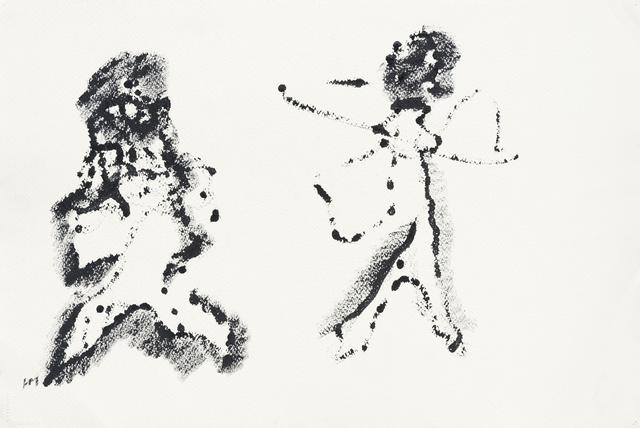 , 'Sans titre,' 1972, Galerie Lelong & Co.