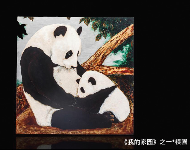 , 'My Home: Dual Pandas,' 2019, Anthony Horth Gallery