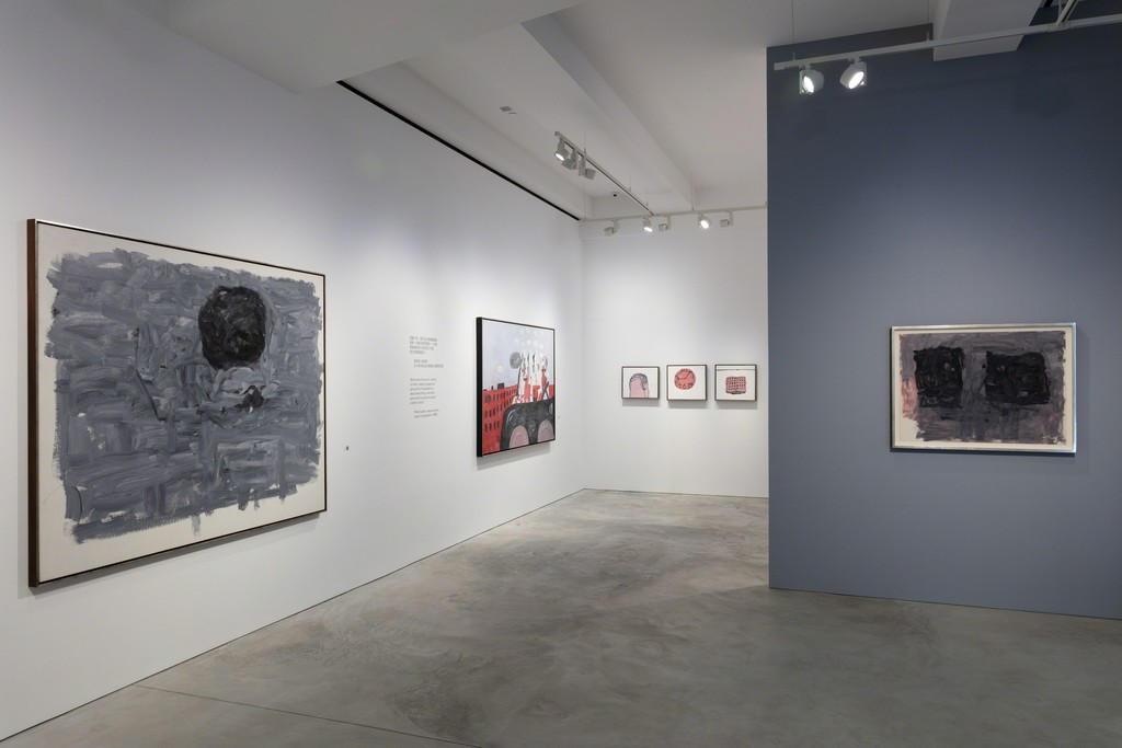 Installation view, 'Philip Guston. A Painter's Forms, 1950 – 1979,' Hauser & Wirth Hong Kong, 2018 