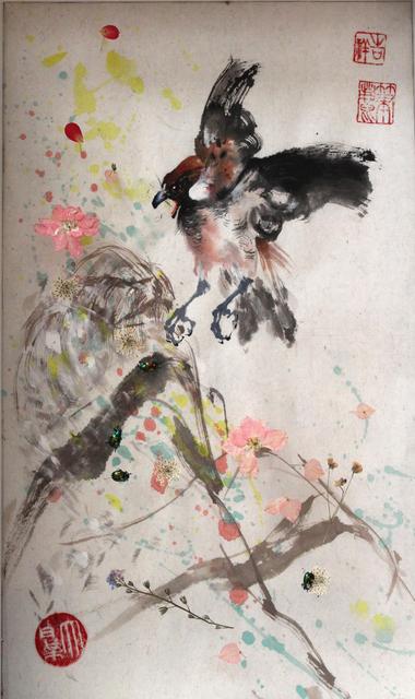 , 'Preserved 5,' 2016, Desta Gallery