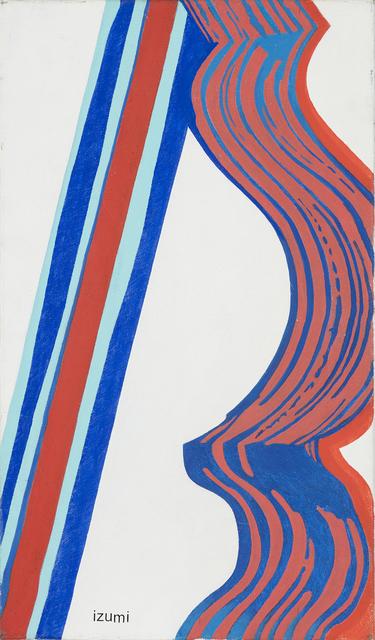 , 'FM8xx (tentative),' 1967, Yoshimi Arts