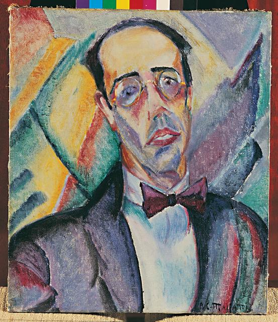 , 'Retrato Mário de Andrade,' 1922, MALBA