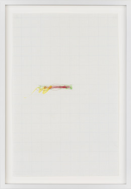 , 'Fear, V,' 2012-2013, Tomio Koyama Gallery