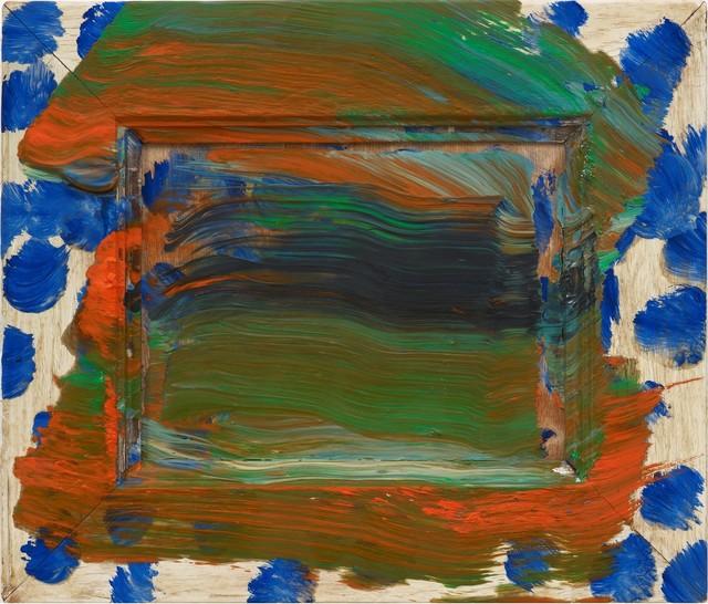 , 'High Tide,' 2012, Gagosian