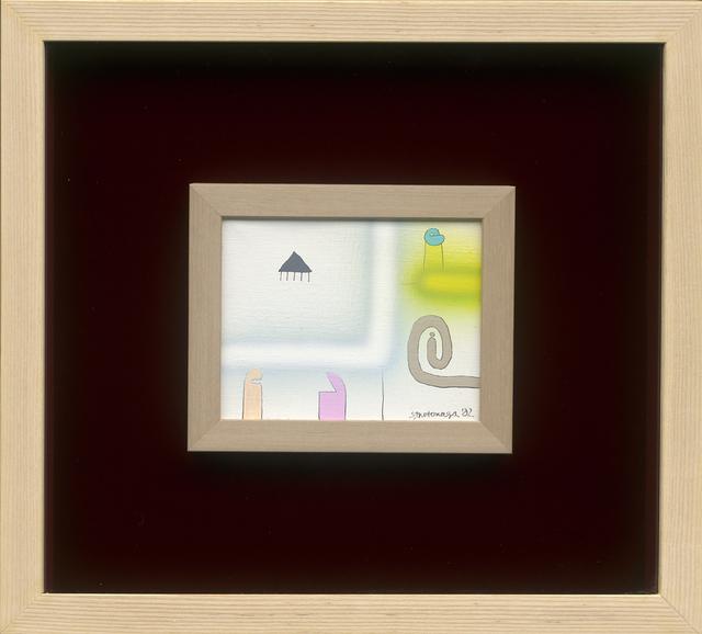 Sadamasa Motonaga, 'Grey Triangle', 1982, Asia Art Center
