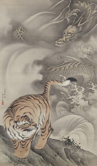 , 'Dragon and Tiger,' 1895, Japan Society