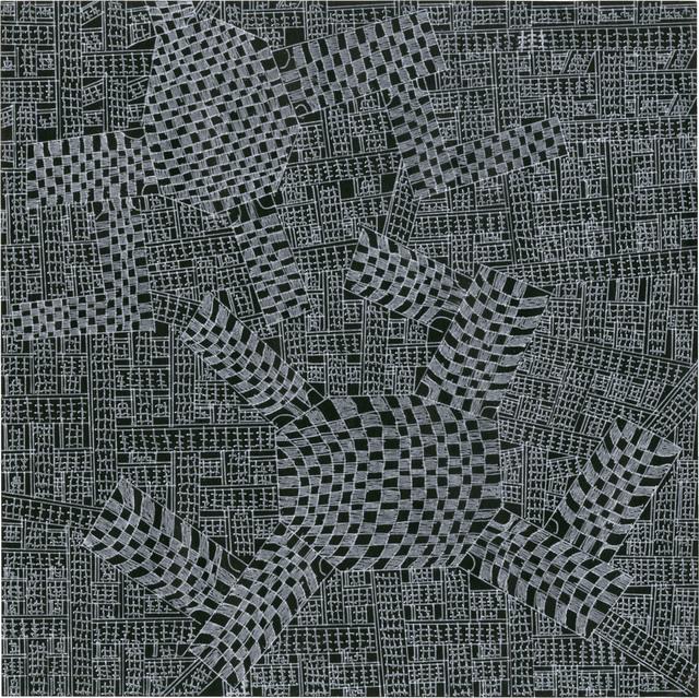 , 'Kiriita Shiguchi,' 2014, Gallery Incurve Kyoto