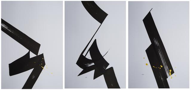 , 'Triptych Formation II,' 2017, ATHR