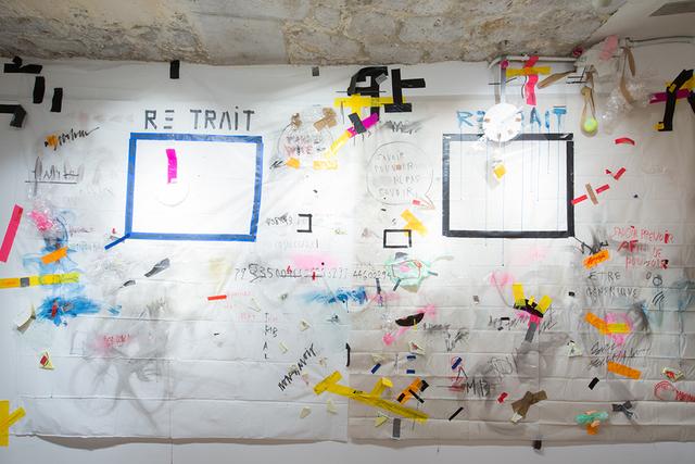 , 'The dreams of cash machine ,' 2018, Transatlantique Gallery