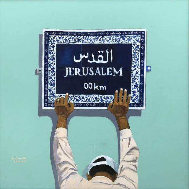 , 'Jerusalem at Zero Distance,' 2018, Zawyeh Gallery