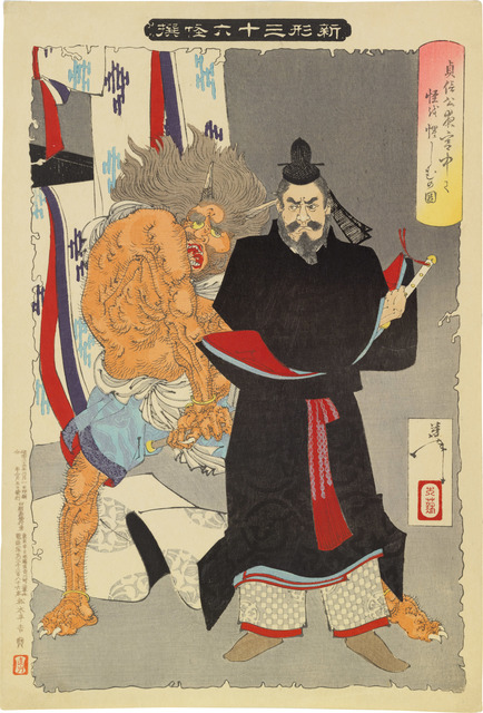 , 'New Forms of Thirty-Six Ghosts: Picture of Sadanobu Threatening a Demon in the Palace at Night,' 1902, Scholten Japanese Art