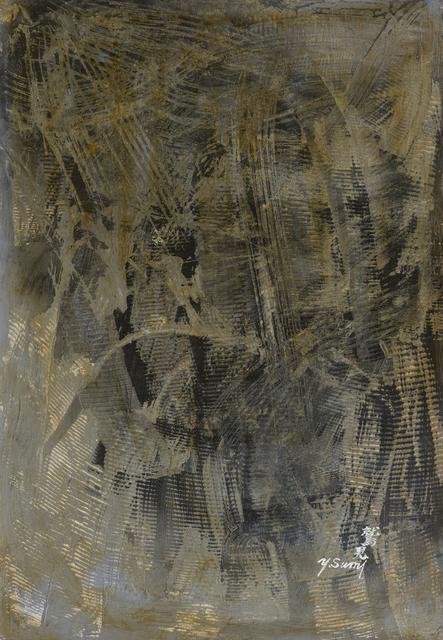 , 'Untitled,' 2012, ABC-ARTE