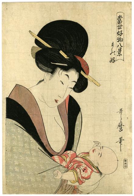 , 'Beauty and Baby,' 1803, Shukado Gallery