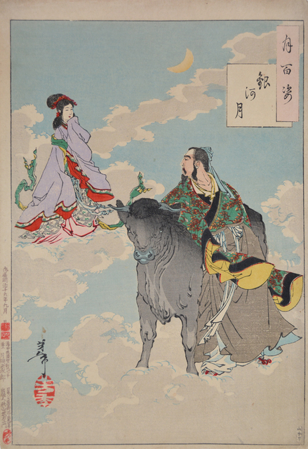 , 'Moon and the Heavenly River,' 1886, Ronin Gallery