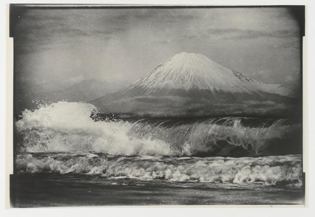 , 'Mt. Fuji Above Waves,' 1949, MEM
