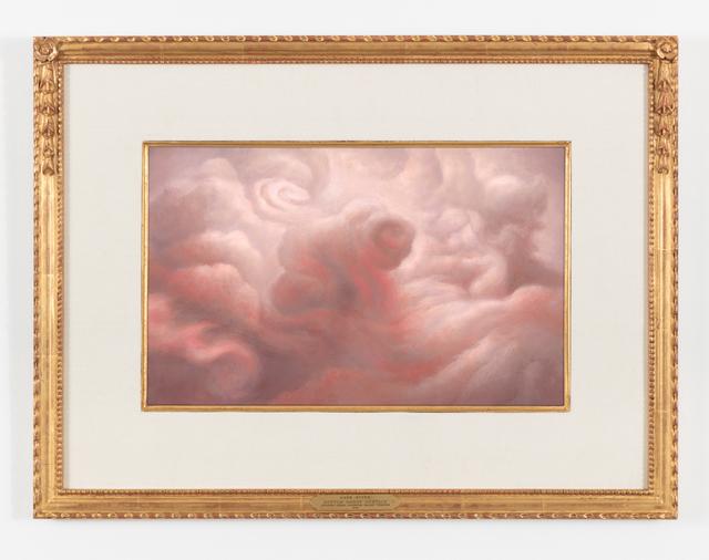 , 'Cotton Candy Curtain,' 2017, Paul Kasmin Gallery