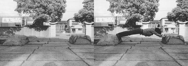 , 'Stone/Man I,' 1973, Yumiko Chiba Associates