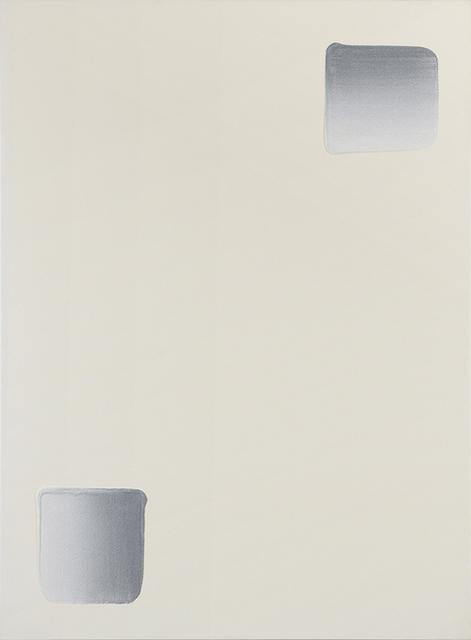 , 'Dialogue,' 2006, Gary Tatintsian Gallery