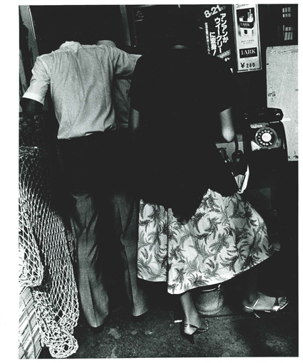 , 'Tokyo,' 1982, Taka Ishii Gallery