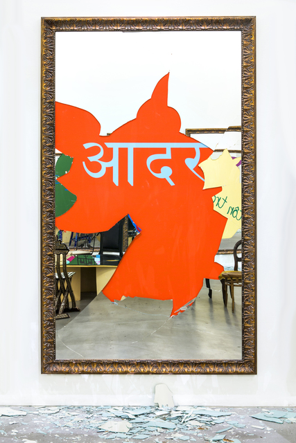 , 'Respect (Hindi),' 2016, Tang Contemporary Art