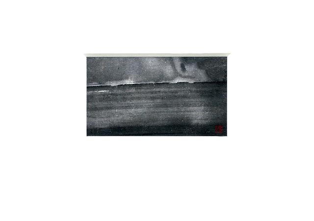 REIKO TSUNASHIMA, 'Scene of Ocean', 2006, Gallery Kitai