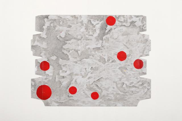 , 'Granola rouge,' 2016, Galerie Laurence Bernard