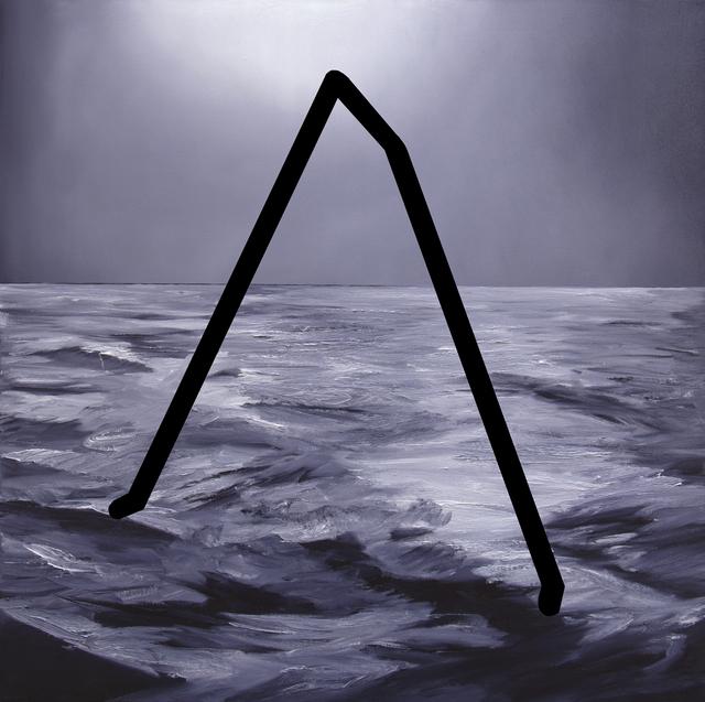 , 'Gate,' 2015, Galerie Sandhofer