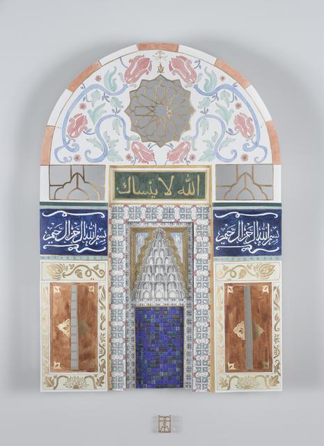 , 'Mosaic Mosque,' 2019, Beatriz Esguerra Art