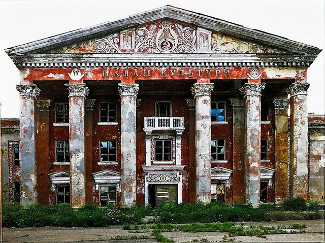 , 'Gorlovka 1951,' 2011, Izolyatsia