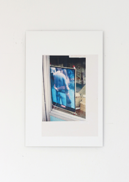 , 'Personal Possesion (Levi's 2011-2018),' 2018, Super Dakota