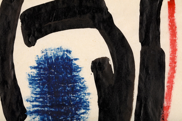 Stephen Gilbert, 'Cobra drawing', 1951, Drawing, Collage or other Work on Paper, Ink and gouache, Chiswick Auctions
