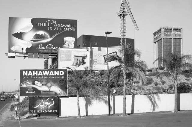 , 'Nahawand (Beirut, Lebanon),' 2014, A.I.R. Gallery