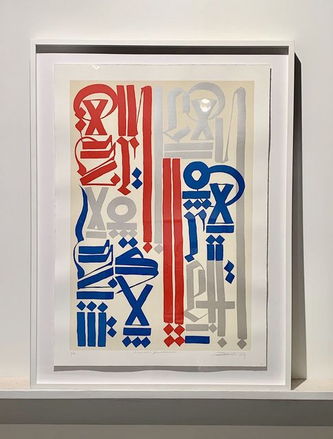 RETNA, 'American Revolutionaries', 2009, Chase Contemporary