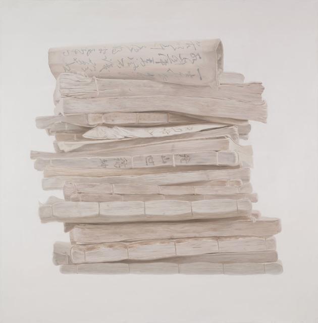 , 'Memory,' 2015, Gallery H.A.N.