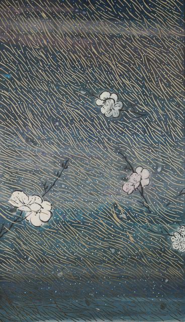 , 'The Window Cannot be Seen No. 5看不到的一扇窗(五),' 2017, Chambers Fine Art
