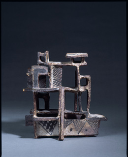 , 'Architectural Clay,' ca. 1970, Magen H Gallery