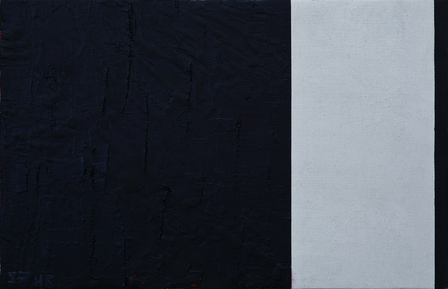 , 'Space 85-7,' 1985, 10 Chancery Lane Gallery