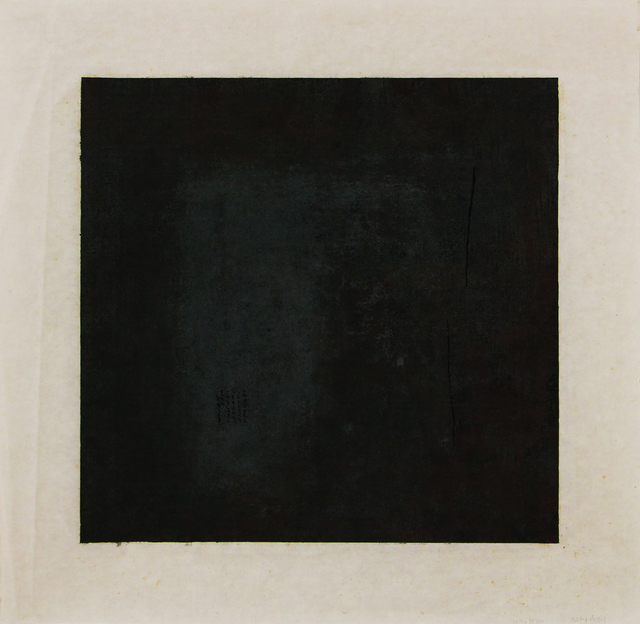 Hong Zhu An, 'Painting Poetry', 2002, iPreciation