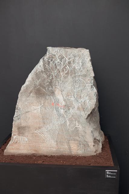 , 'Tree,' 2014, RuArts Gallery