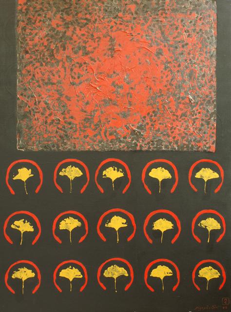 , 'Eternal Night,' 2007, Art Vietnam Gallery