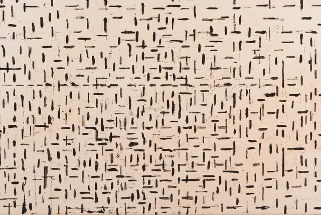 , 'Glitch:IV,' 2016, Saskia Fernando Gallery