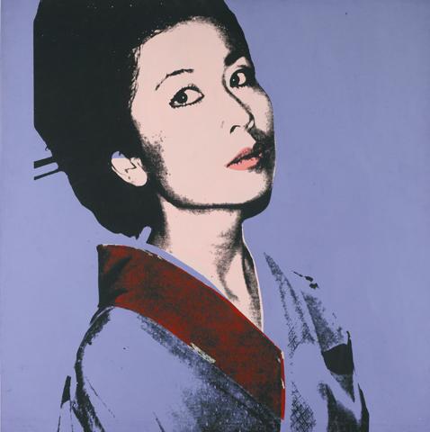 , 'Kimiko Powers,' 1972, Opera Gallery