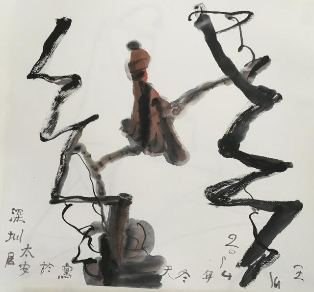 , 'Under the Tree 树下,' 2014, Ink Studio